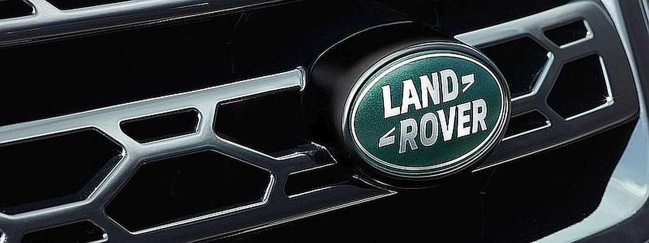 land-rover-recall.jpg-recall